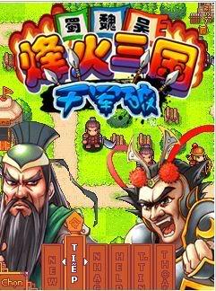 Tải game Tam Quốc Phân Tranh