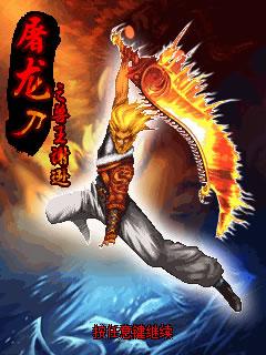Tải game Kim Mao Sư Vương Tạ Tốn