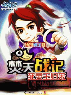 Tải game Tử Linh Vương